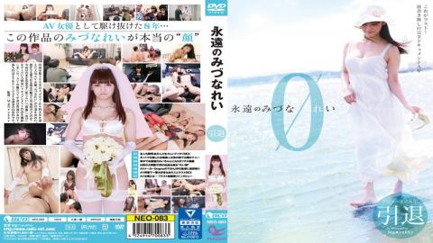 NEO-083 - Full Document AV Without Eternal Mizuna Rei Retirement Scenario - RADIX