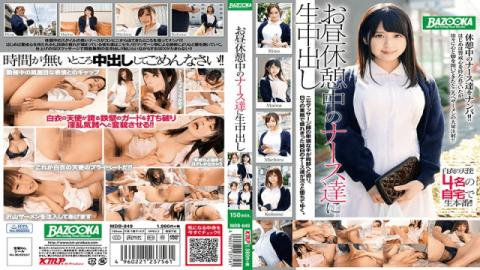 MediaStation MDB-849 Kokone Mizutani Cum Into The Nurses During Lunch Break - MediaStation