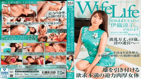 SEXAgent ELEG-031 Ryoko Iori Jav HD WifeLife Vol.031 · Iori Ryoko Who Was Born In Showa 44 Years Is Disturbed · Age At Shooting Is 48 Years · Three Sizes Are Sequentially Numbered From 90/64/92 - SEXAgent
