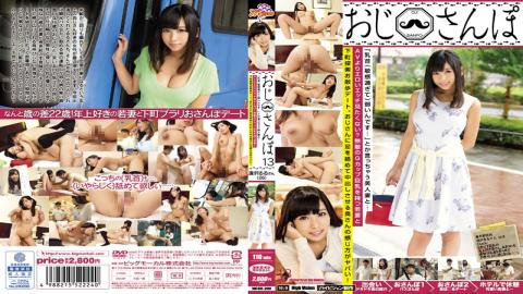 MCSR-200 Nipples (too Sensitive) And Weak I ... Or A Beautiful Wife Would Say ... Ojisanpo 13 I Do Not Want To See Erotic Etch Than AV?Wife And Downtown Search Your Walk Date With Invincible G Cup Big Tits.Dangerous Better Feel Of His Wife To Pies With Entwined Legs To Uncle! Ruru Aizawa