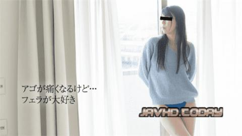 10Musume 113017_01 Rina Tachibana Jav Video likes to see the faces that men feel