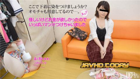 10musume 122716_01 Do you sell high? This stained pants