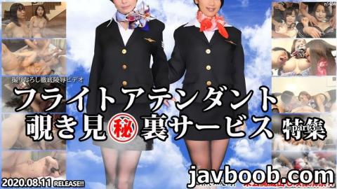 Tokyo Hot n1484 TOKYO HOT passion flight attendant peeping  back service special feature part3