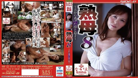 NSPS-926 Mature MILF -Stepmom And Stepson Run Away Together- Yumi Sakurai
