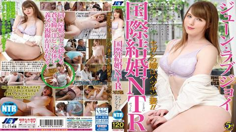 NGOD-134 International Marriage NTR My K*d's Bride Is A Total Hottie!! June Lovejoy