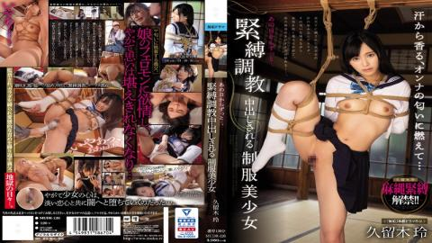 MUDR-126 Ever Since That Day... Breaking In A Beautiful Y********l In Uniform With S&M And Creampie Sex Rei Kuruki