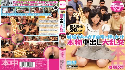 HNDS-018 20 Amateur Dudes Bust Into Uta Kohaku 's Home For A Real Massive Creampie Orgy